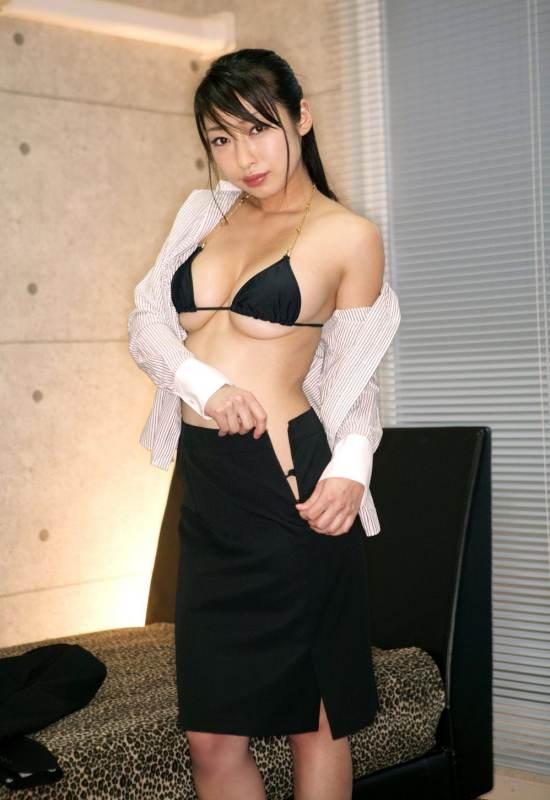 Arisa Oda - Album 9 - 2