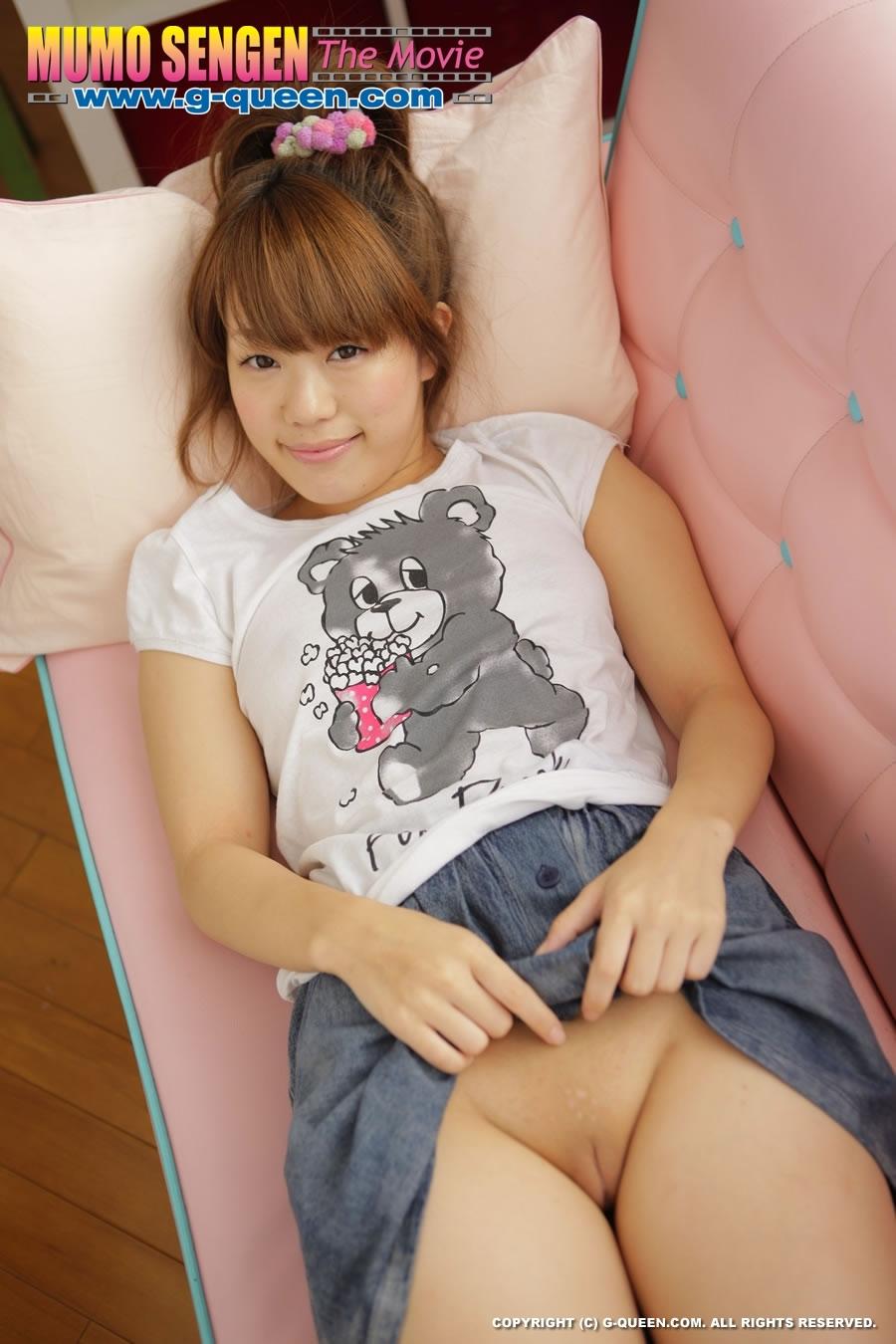 cute japanese porn