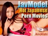 JavModel HD Vids