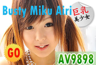 AV9898 the biggest Japanese adult movies site
