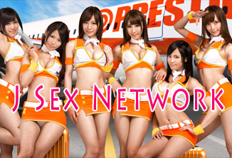 JSexNetwork Japanese Adult Movies Download!