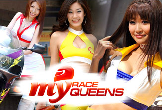 Japanese Race Queens