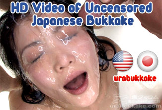 HD Video of Uncensored Japanese Bukkake Cum