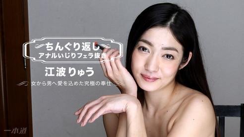 Satoko kaneda порно
