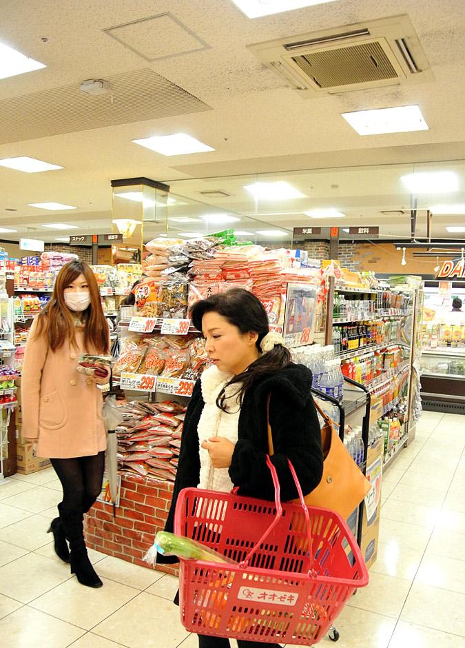знакомство с японцами по интернету