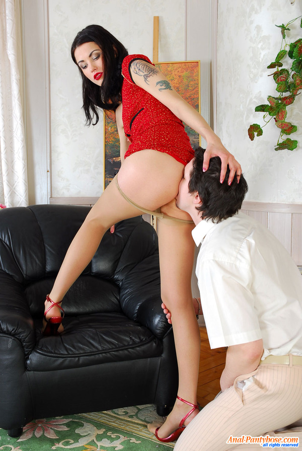 Emmie pantyhose rss feed
