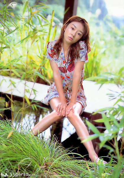 Av maiko sex star vcd yuki